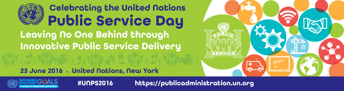 Celebrating the 2016 UN Public Service Day